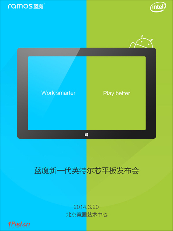 android windows 8
