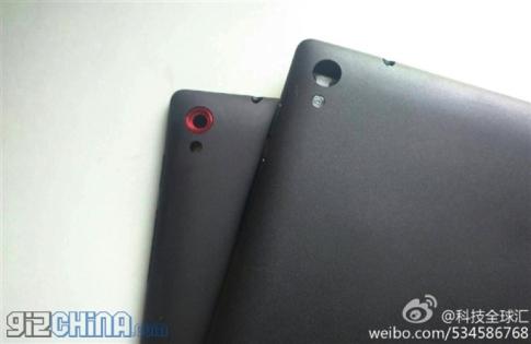 тыльная панель Xiaomi MiPad