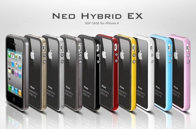 NeoHybrid EX