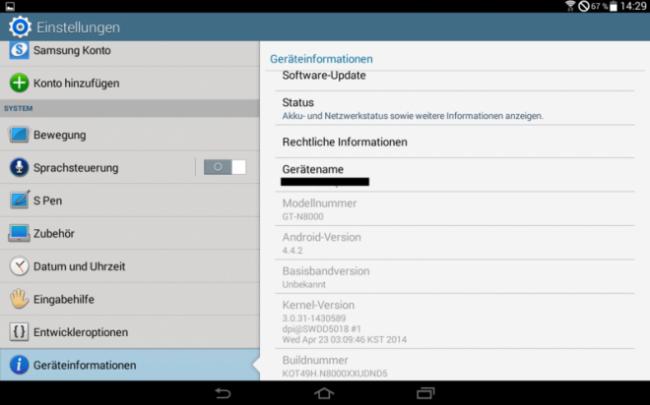 новая прошивка на Samsung  Galaxy Note 10.1