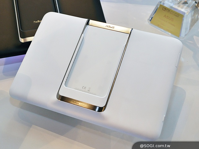 ASUS PadFone S Tablet