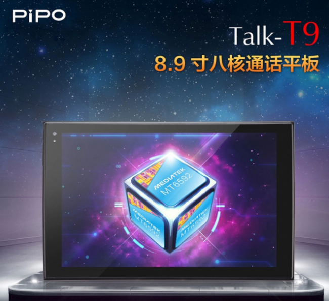Pipo T9