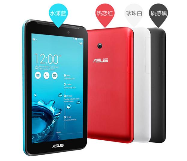 ASUS FonePad TF7010CG