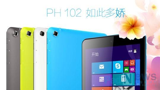 Wei Yan Tablets
