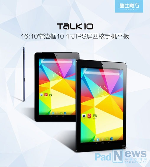 Cube TALK10
