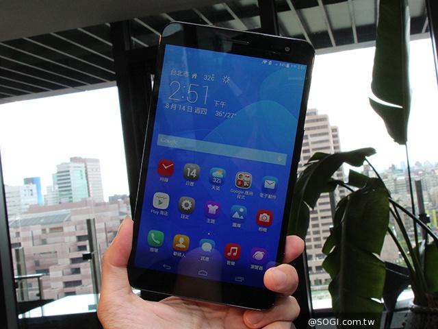 Huawei MediaPad X1 Black Soul Edition