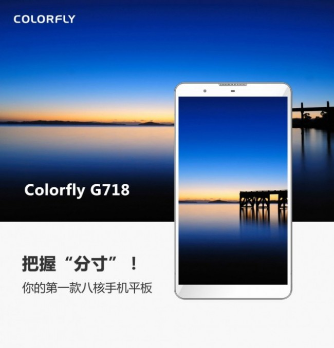 Colorfly G718