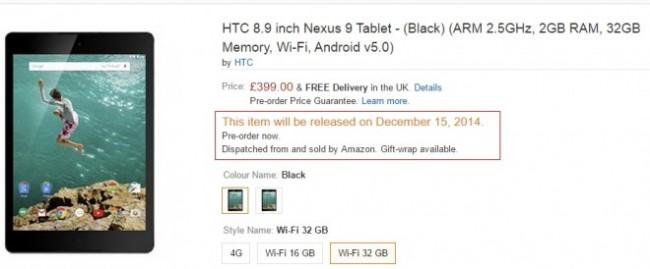 У Amazon проблемы с поставкой Nexus 9