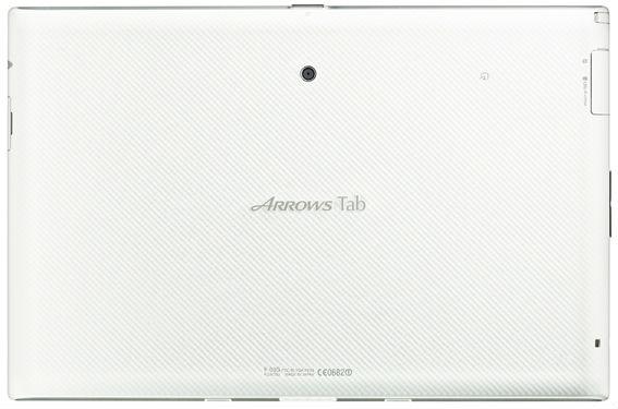 Fujitsu Arrows Tab F-03G