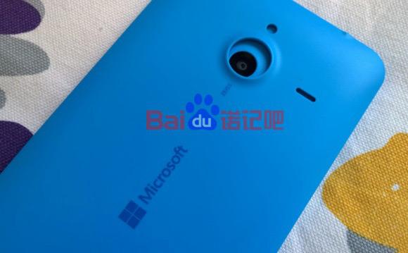 Lumia 1330/1335