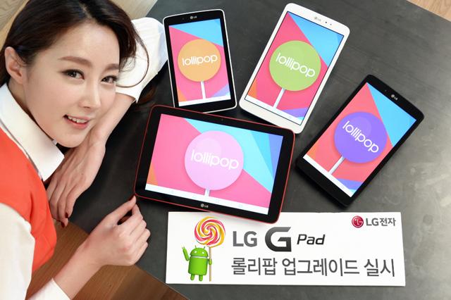Планшеты LG G Pad
