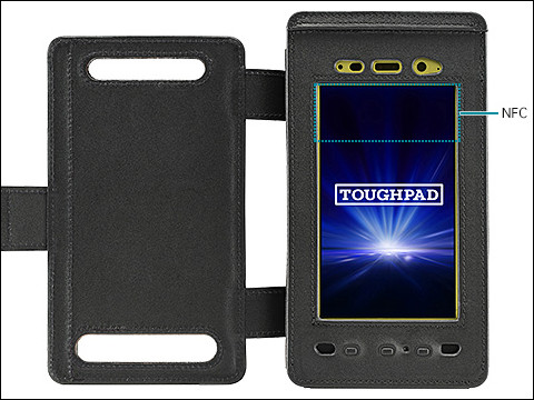 Panasonic Toughpad FZ-E1