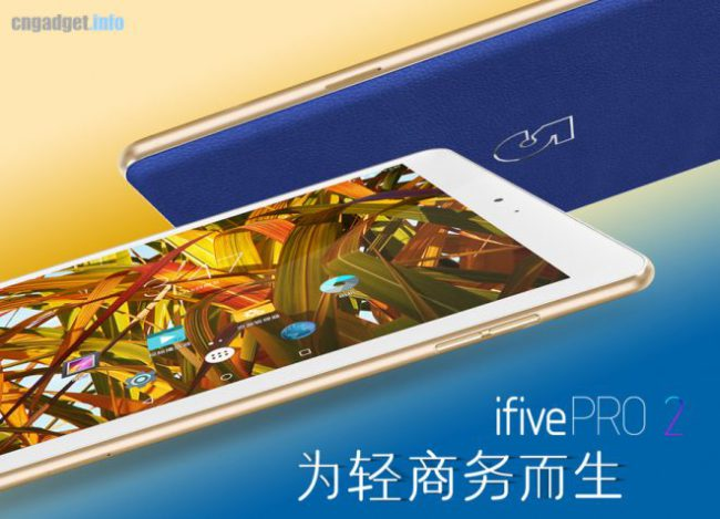 iFive Pro 2